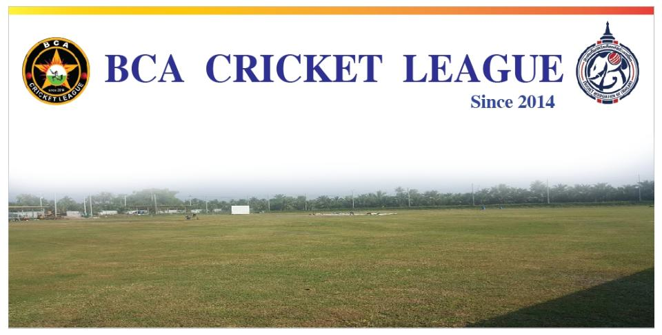 BCA Cricket